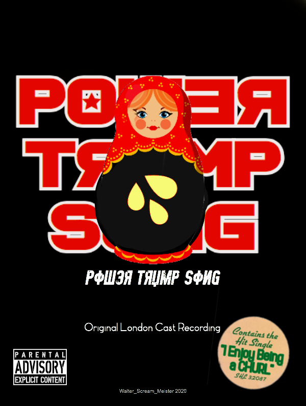 power trump OLCR